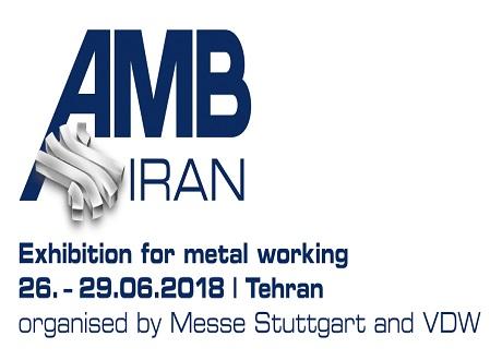 AMB_Iran_2018_Samputensili