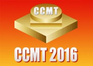 CCMT Shanghai Samputensili