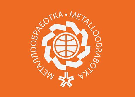 Samputensili_at_the_Metalloobrabotka_2018